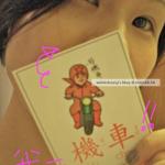 """""""好屌""""的玩意:台灣潮語卡"""