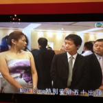 盛女愛作戰 - 性格派 Florence 二次大戰金牌媒人 Mei Ling (Behind the scene)