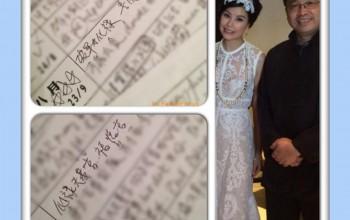 2013年 11 月,卦王陳師傅早已在我和D的命盤分別算到本年農曆 8 月會有結婚喜慶之象。由於陳師傅真的是我師傅,所以結婚當日,他是親戚外唯一兩對可以出席的couple 之一啊!